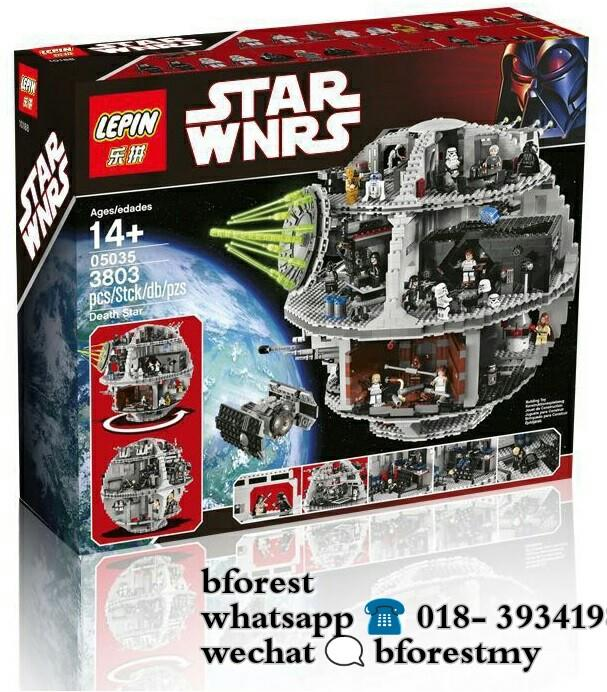 Lepin 05035 Star Wars Death Star