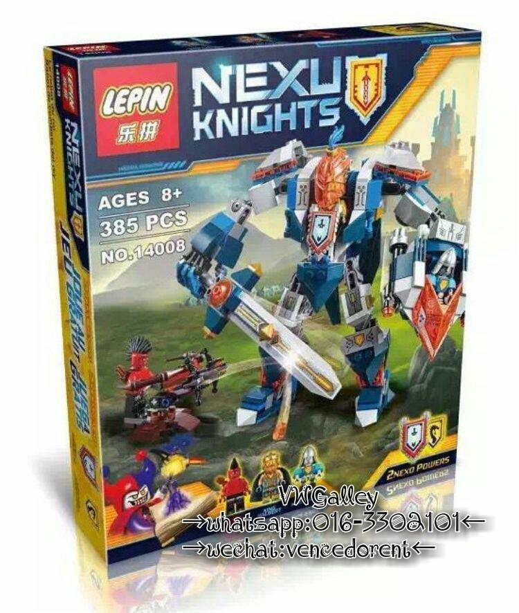 LEPIN 14008 Rider series The King's Armor limited edition