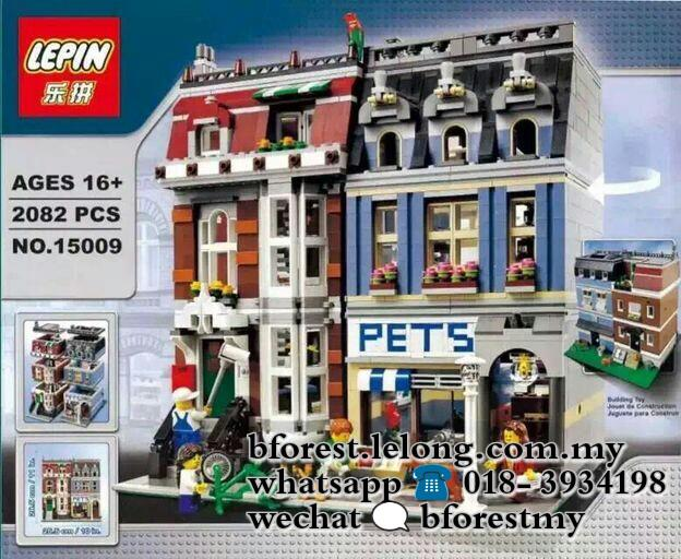 Lepin 15009 Creator Modular Pet Shop