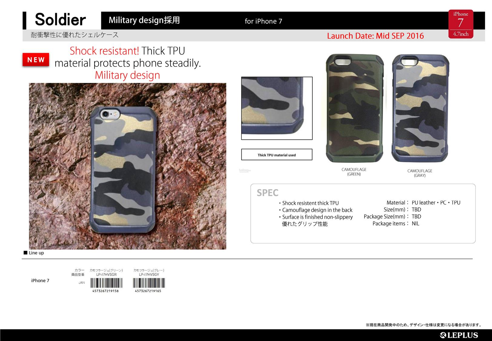 LEPLUS SOLDIER ANTI-SHOCK Camouflage Design Case for iPhone 7