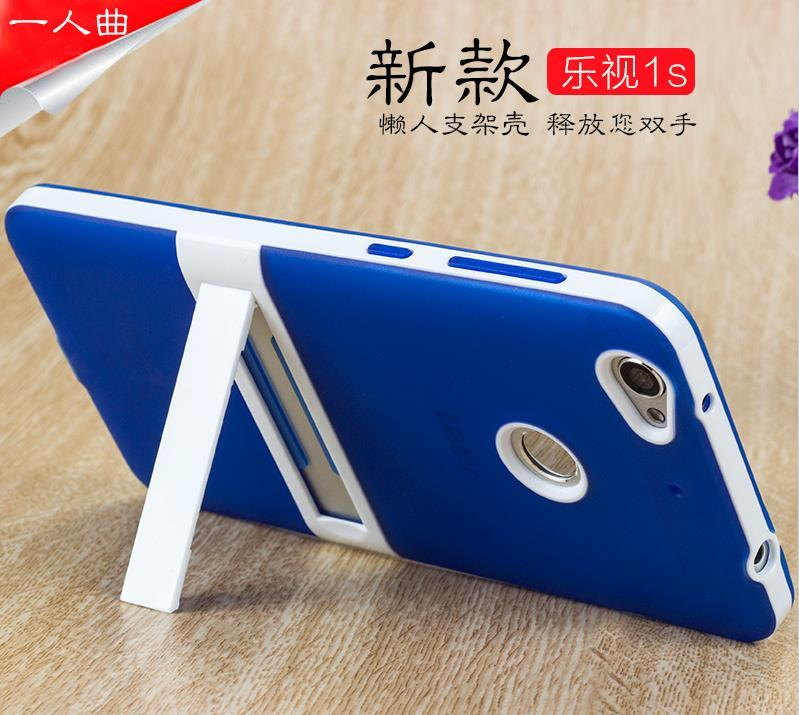 LeTV Le 1S X500 Stand Silicone Case Cover Casing + Free Gift