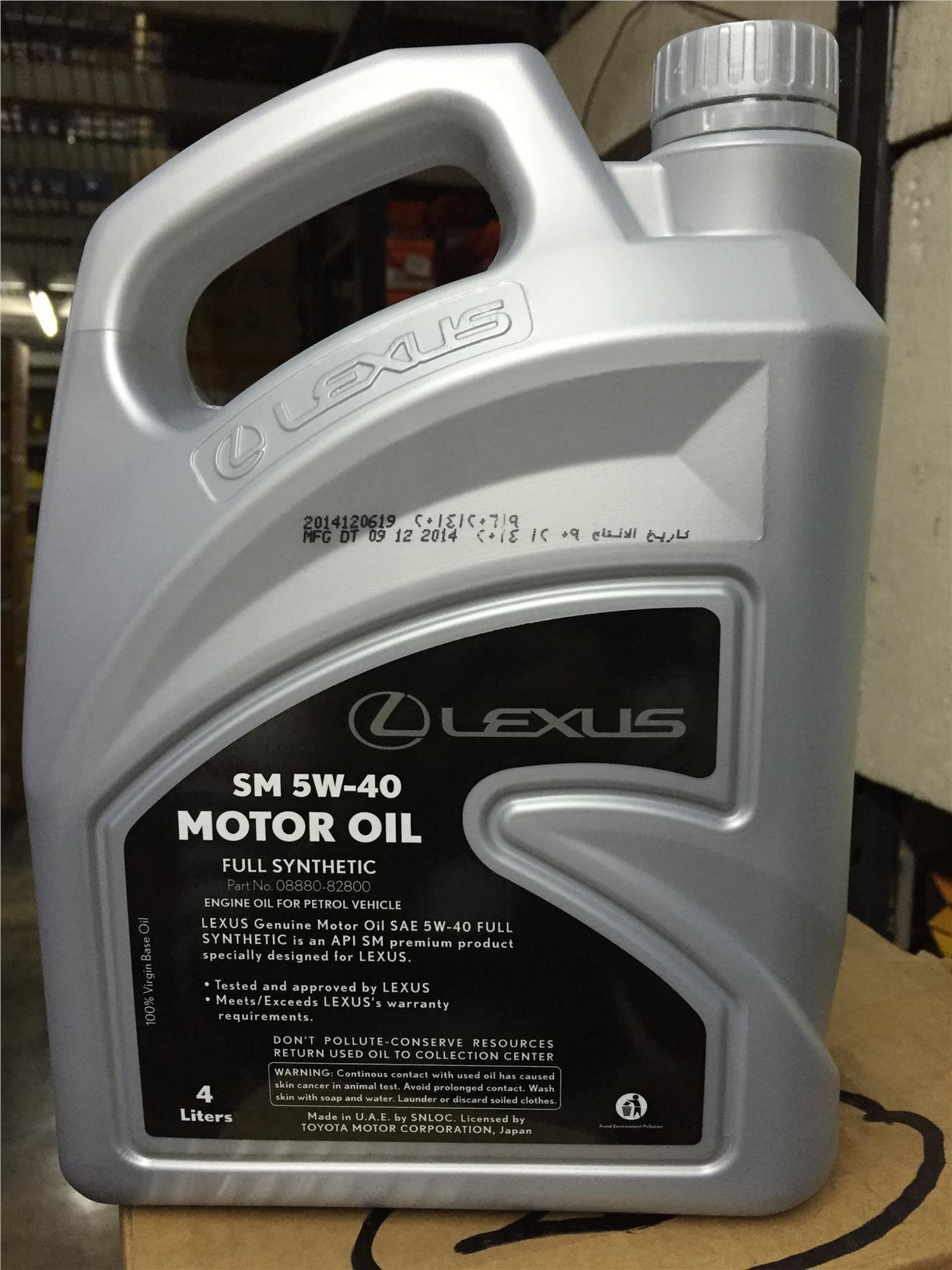 Lexus fully synthetic engine oil 5w end 8 7 2015 10 15 am for Synthetic motor oil sale