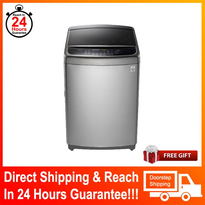 LG 17kg Inverter Washer WF-HX170GV, Reach In 24 Hours Guarantee!