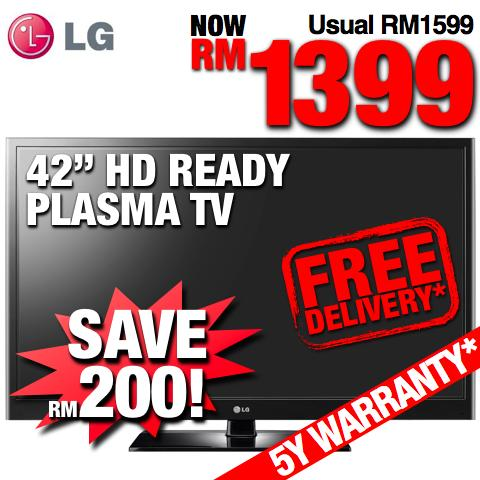 LG 42� Plasma HD Ready TV (42PT250R) #