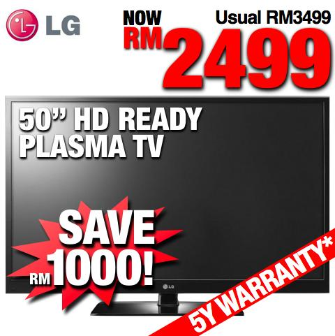 LG 50� Plasma HD Ready TV (50PT250R) SRP RM3499