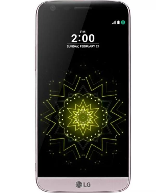 """LG G5 - 5.3"""" 4G LTE - 32GB (PINK) - Official LG Malaysia Warranty"""