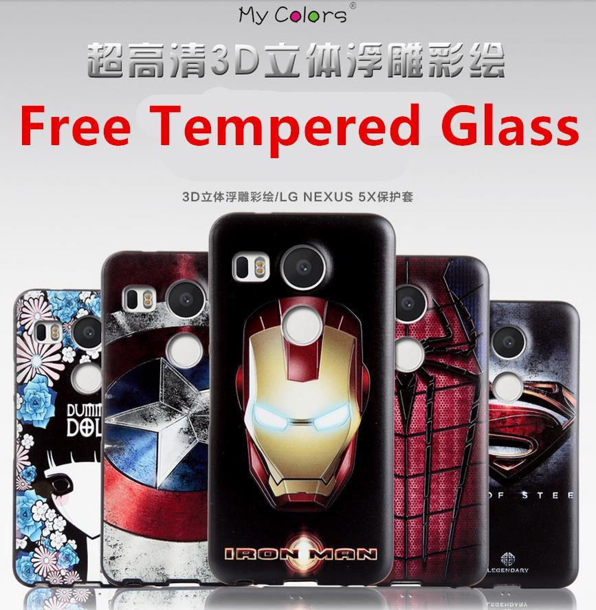 LG Nexus 5X 3D Relief Silicone Case Cover Casing + Free Tempered Glass