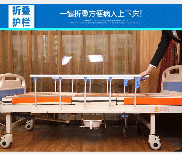 Lifting stand paralyzed medical care bed