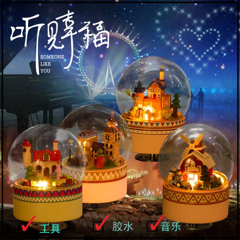 Someone Like You with Light/Music Box DIY Miniature Doll House
