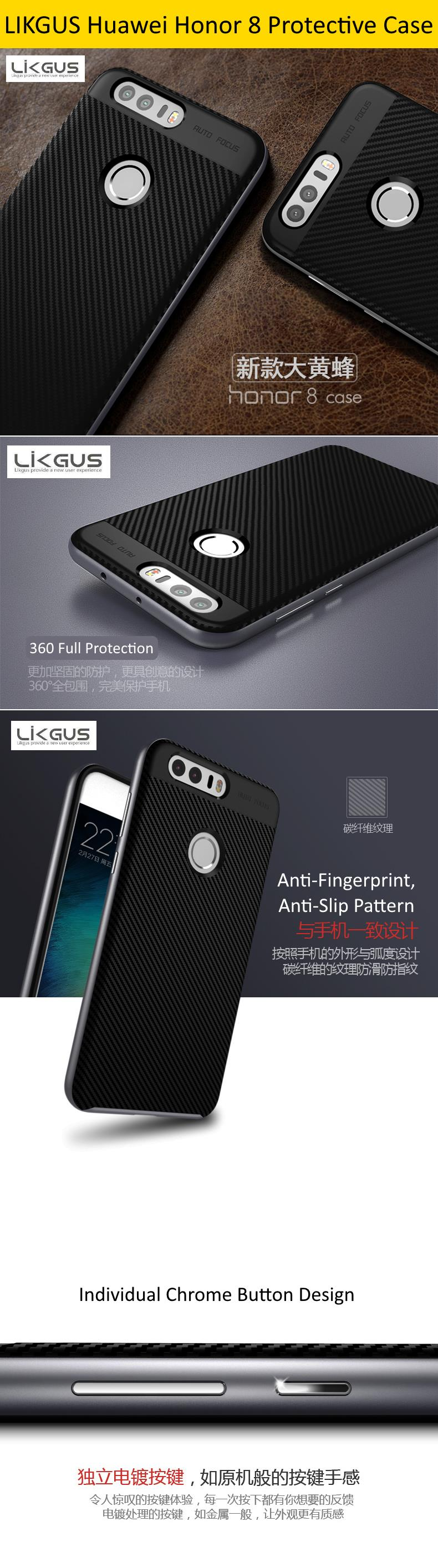 Likgus Huawei Honor 8 TPU+PC Slim Fit Protective Case