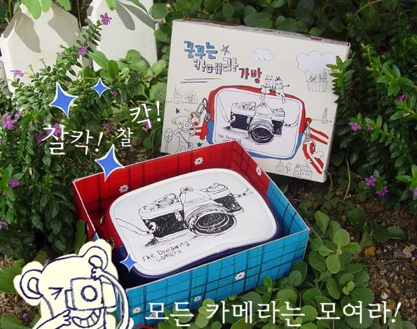 *Limited Promotion* Digital Camera Bag/small handbag with color box