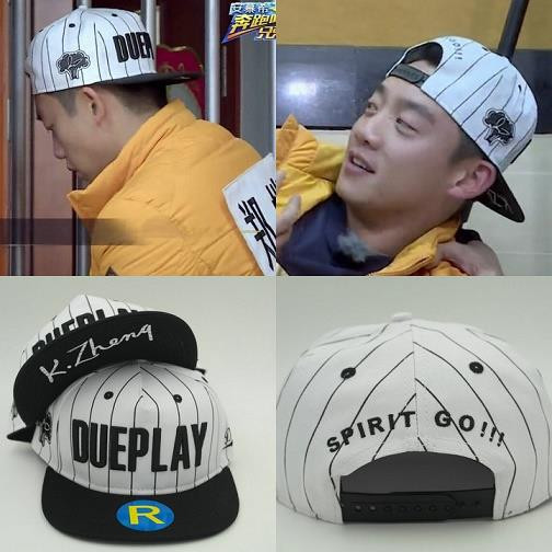 Limited Quantity RUNNING MAN DUEPLAY Stripe Baseball Cap