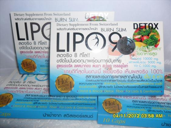 LIPO 9  100% SLIM GUARANTEED