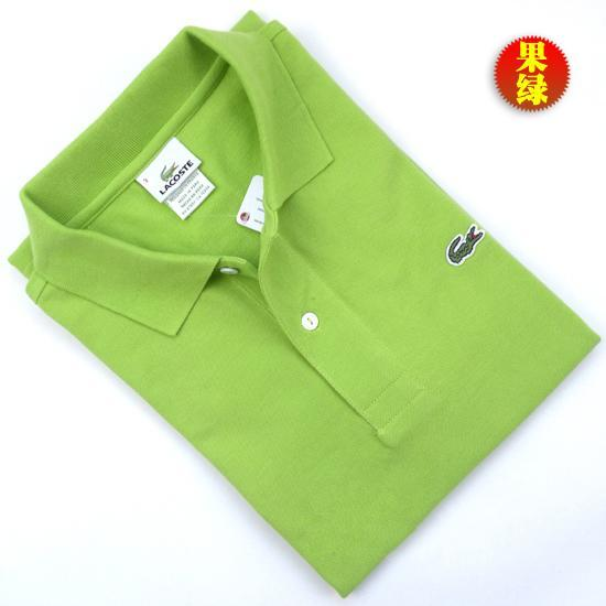 LM014_Apple green Brand New Lacoste Polo - Men's & Lady's T-Shirt