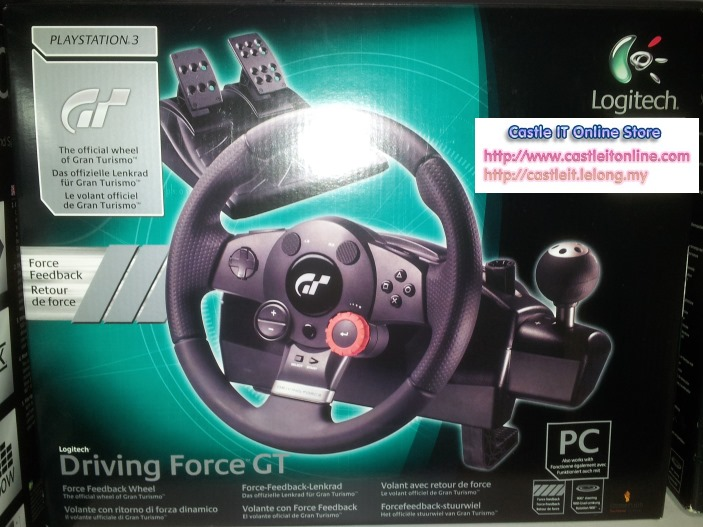 Driving Force GT - Gaming Software - Logitech