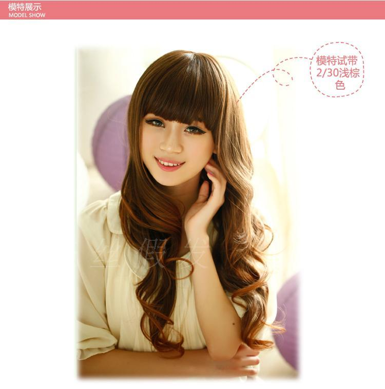 long curve wig 118/ready stock/ rambut palsu