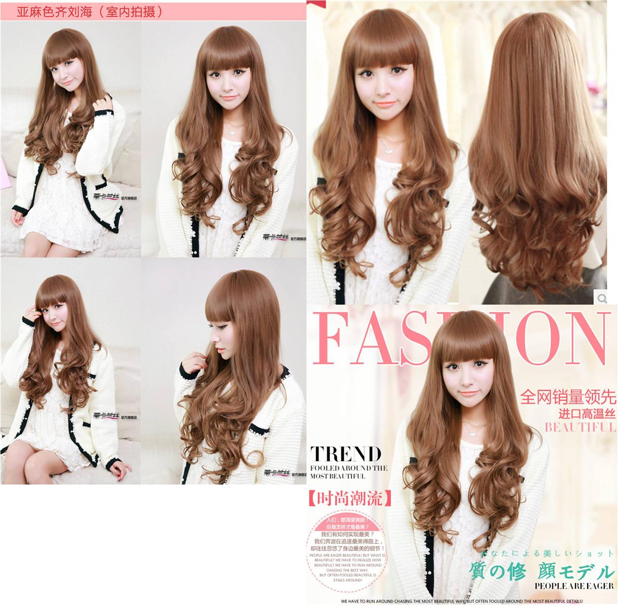 long wig e2ready stock-rambut palsu