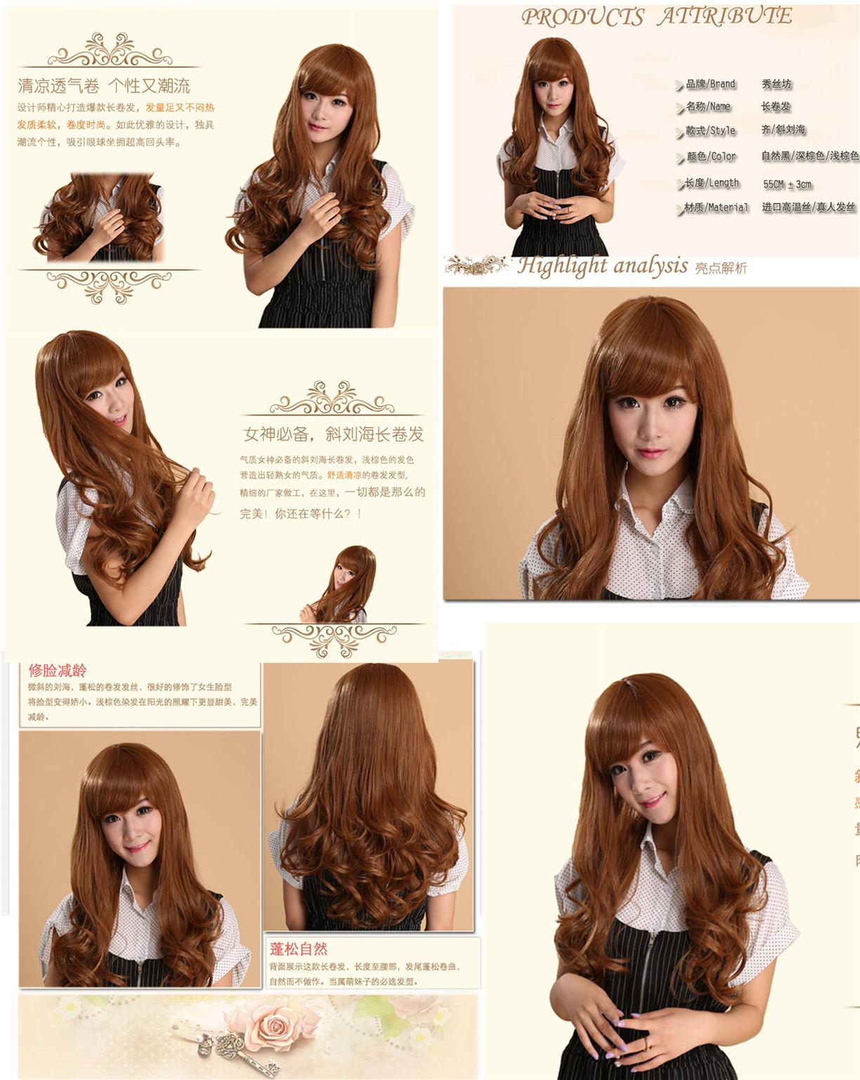 long wig*F30 honey brown ready stock-rambut palsu