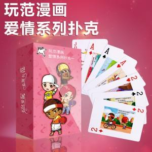 LOVE SERIES POKER CARD BY WAN FAN Hot Deal