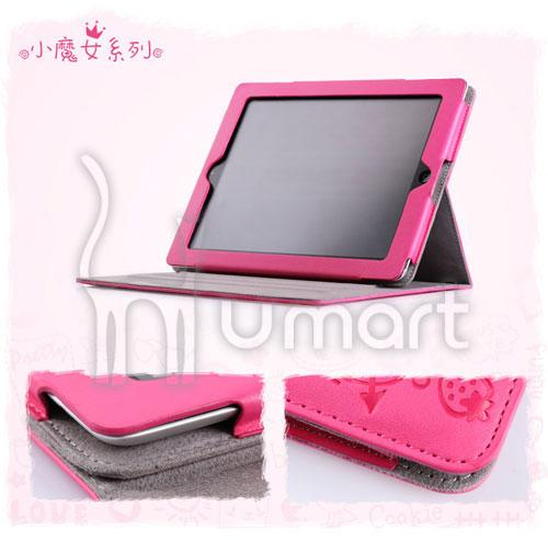 Lovely Cute Magic Girl Lopez Cartoon Smart Cover ( Apple IPAD 2/3/4)