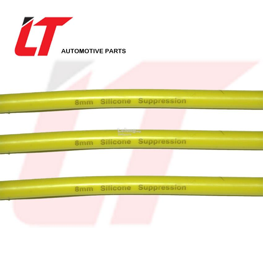 LT Ignition Spark Plug Cable/ Wires - Proton Perdana 2.0 (1995~)