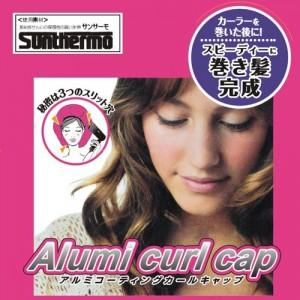Same with Lucky~Alumi Curl Cap 12101