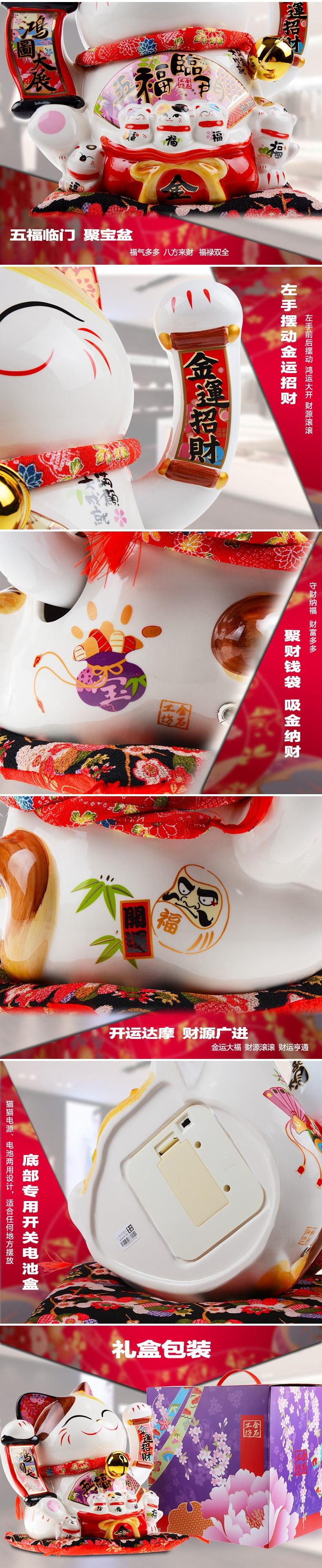 LUCKY FORTUNE CAT 11˝ 鸿图大展 HAND WAVING