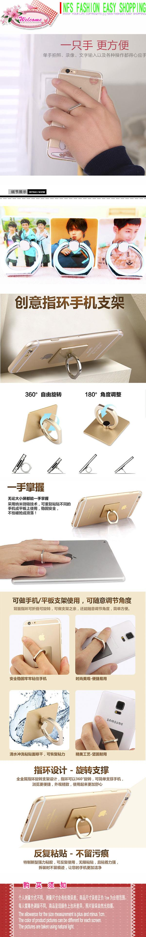LUHAN PHONE HOLDER