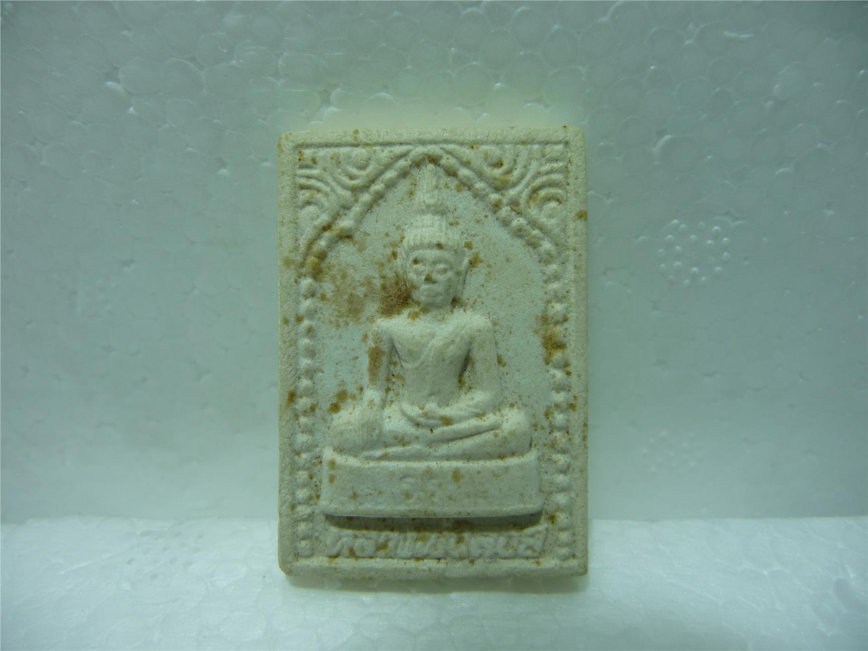 Luong Por Louis BE 2536 thai amulet