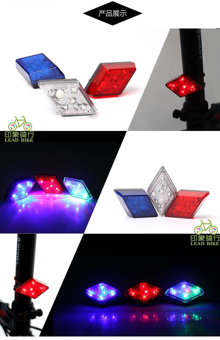 LY368 DIAMOND Type LED Silicone Bicycle Tail Light Rear Lamp AccessorY