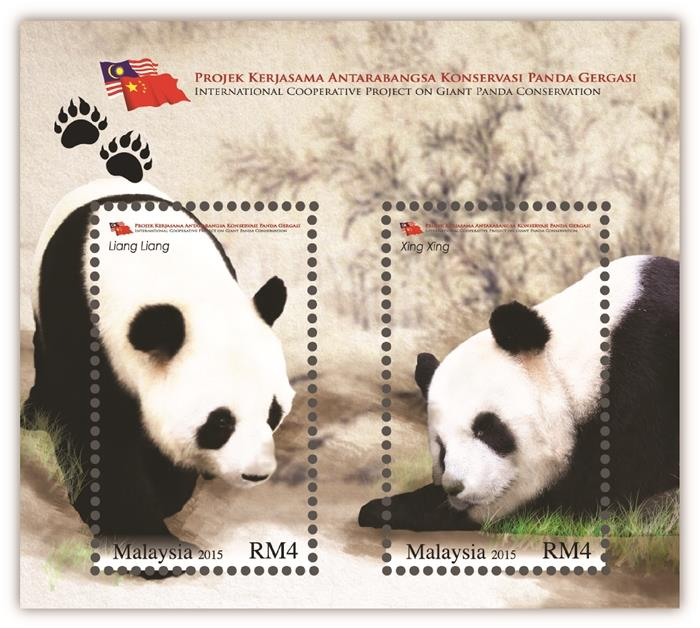 M-20150225M M'SIA INT COOPERATIVE PROJECT ON GIANT PANDA M/SHEET