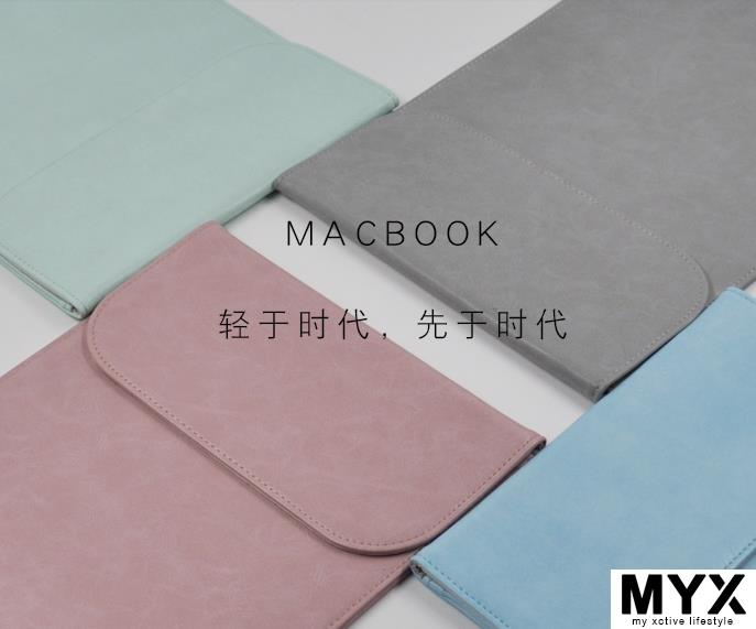 MacBook Air Pro 15 inch PU Leather Casing Case Cover