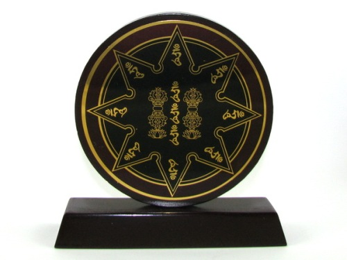 Magic Wheel Plaque for Protection from Yin Energy - Feng Shui Mall
