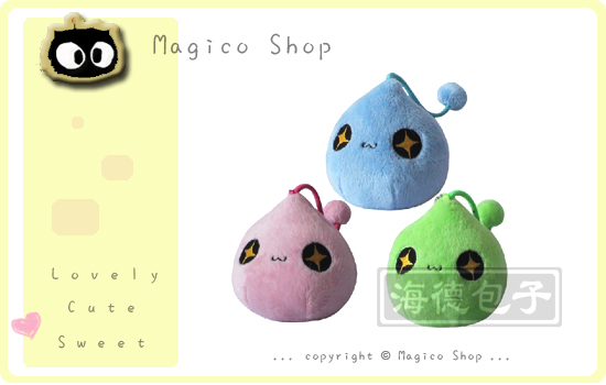 [Magico Shop] Maple Story - Slime, Bubbling & Pink Slime