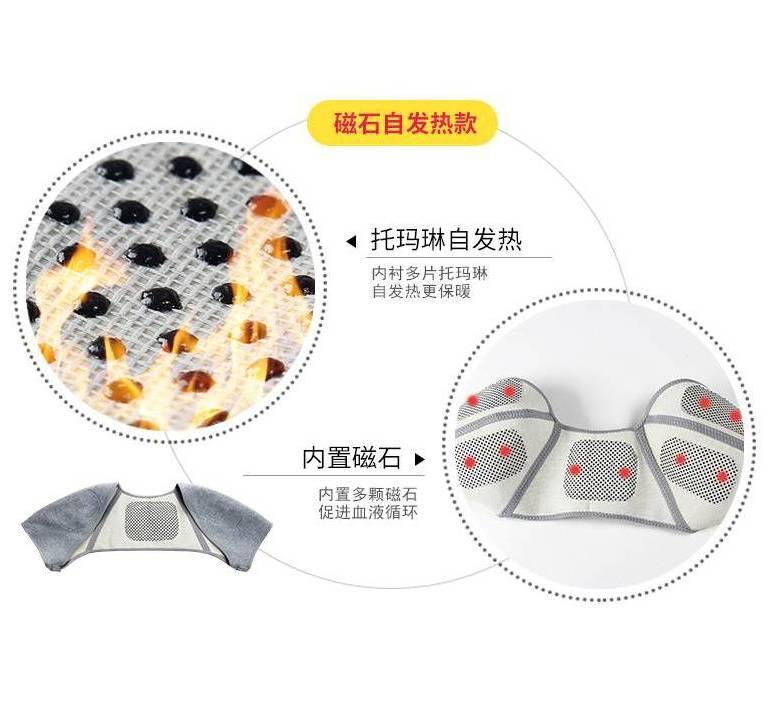 Magnet self - heating shoulder pads warm clothing