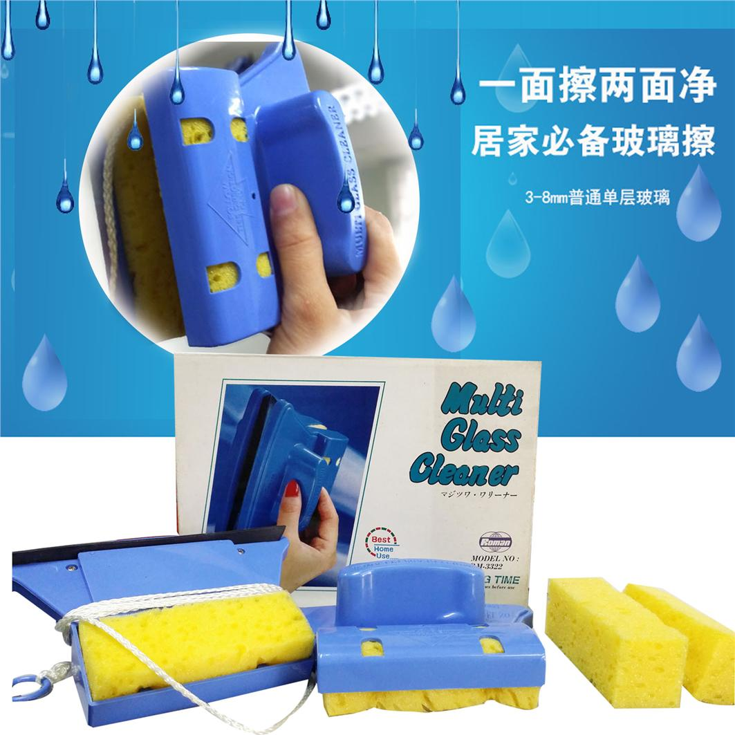 MAGNETIC MULTI DOUBLE SIDE GLASS CLEANER