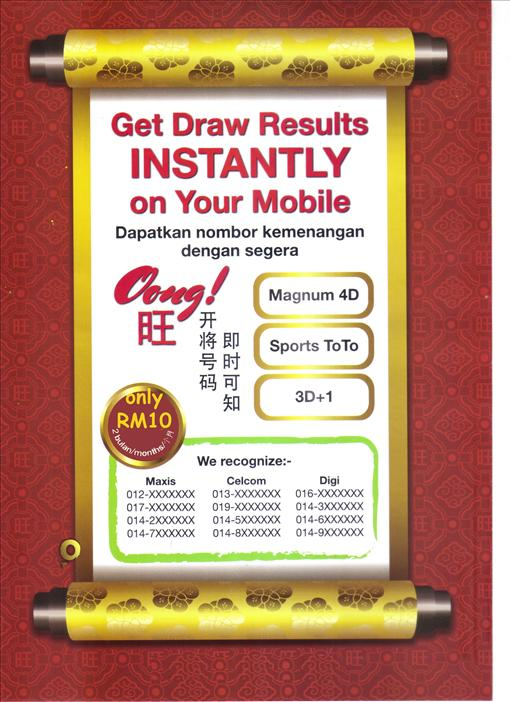 Magnum 4D Sports ToTo 3D+1 Draw Result on ur Mobile Hand Phone instantly $RM1