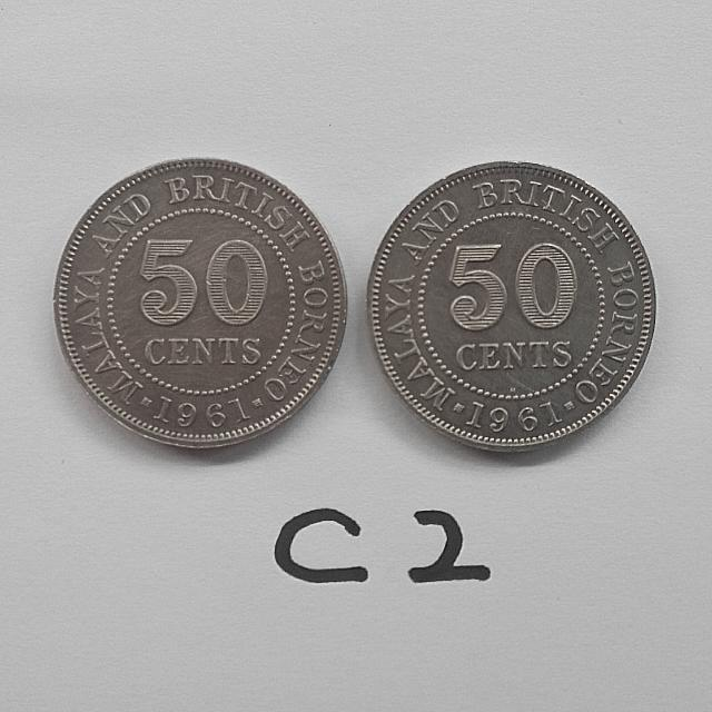Malaya coins Queen 1961, 1961H 50 cents 2 pcs vf C2