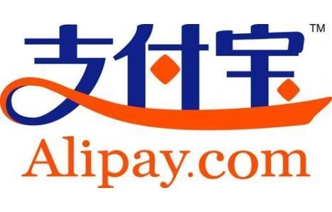 Malaysia Taobao Fast Alipay Top-up Reload Alipay China Bank Transfer
