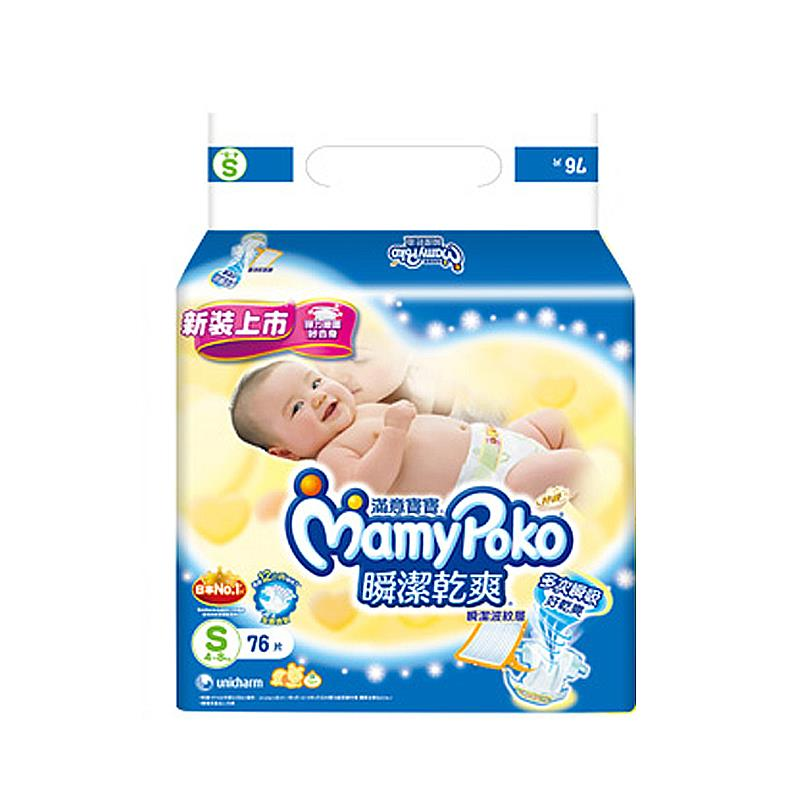 Mamypoko Extra Dry Diapers Size S (4-8 kg) (75+1pcs)