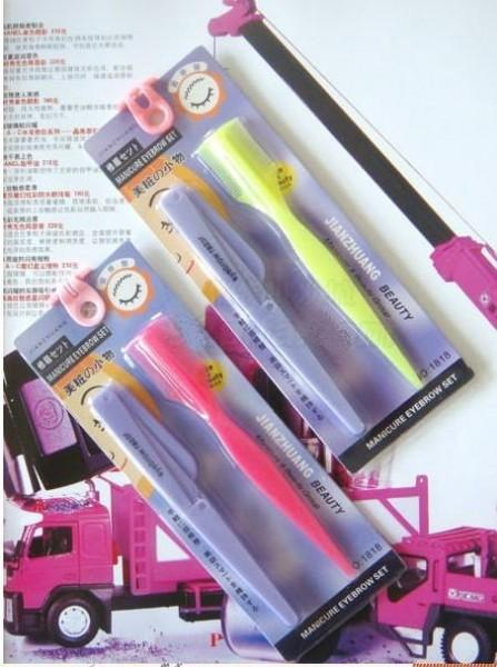 Manicure Eyebrow Set