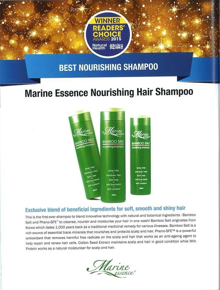 MARINE ESSENCE NOURISHING HAIR SHAMPOO
