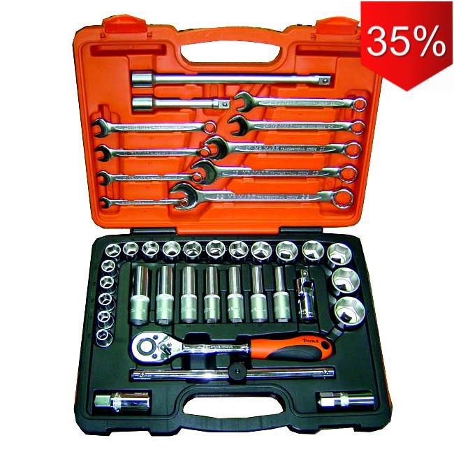 Mr.Mark Tool Set MK-4641 [diy/repair/socket/spanner/ratchet/stanley.eq
