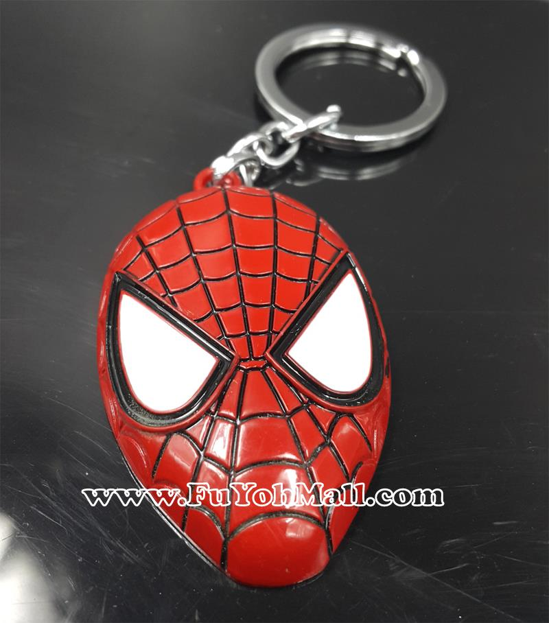 Marvel Spider Man Key Chain KeyChain