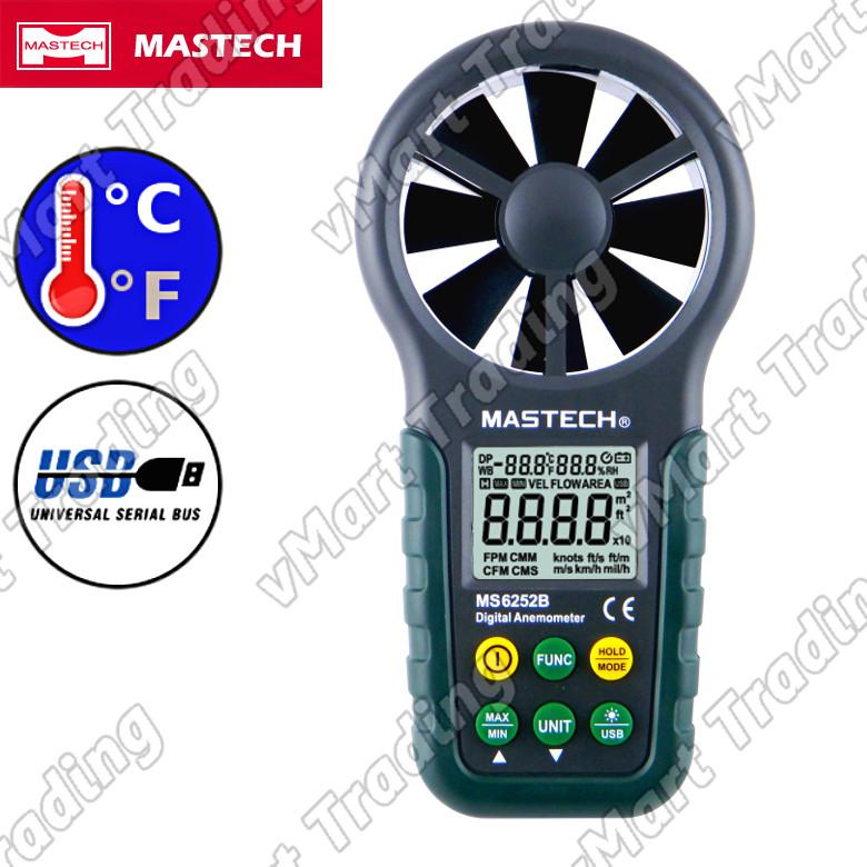 Mastech MS6252B Professional Anemometer with USB Output
