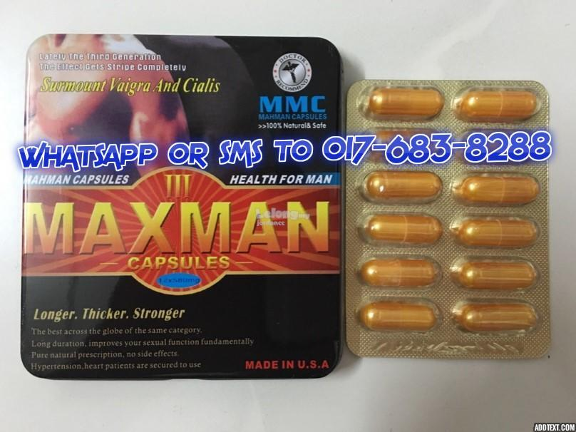 MAX MAN III  Powerful Sex Pills - 12 Capsules ( 100% Original ) Zakar