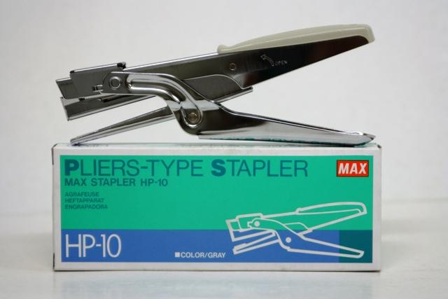 MAX Pliers-type Stapler HP-10