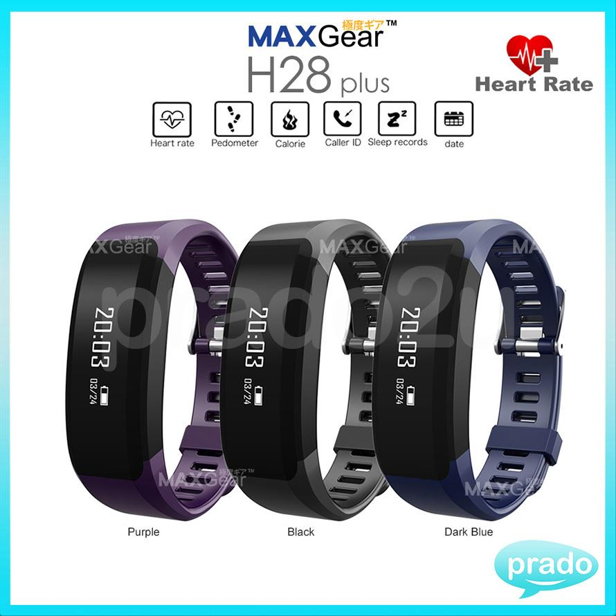 MAXGear H28 Plus Heart Rate Pedometer Fitness Wristband Smart Watch
