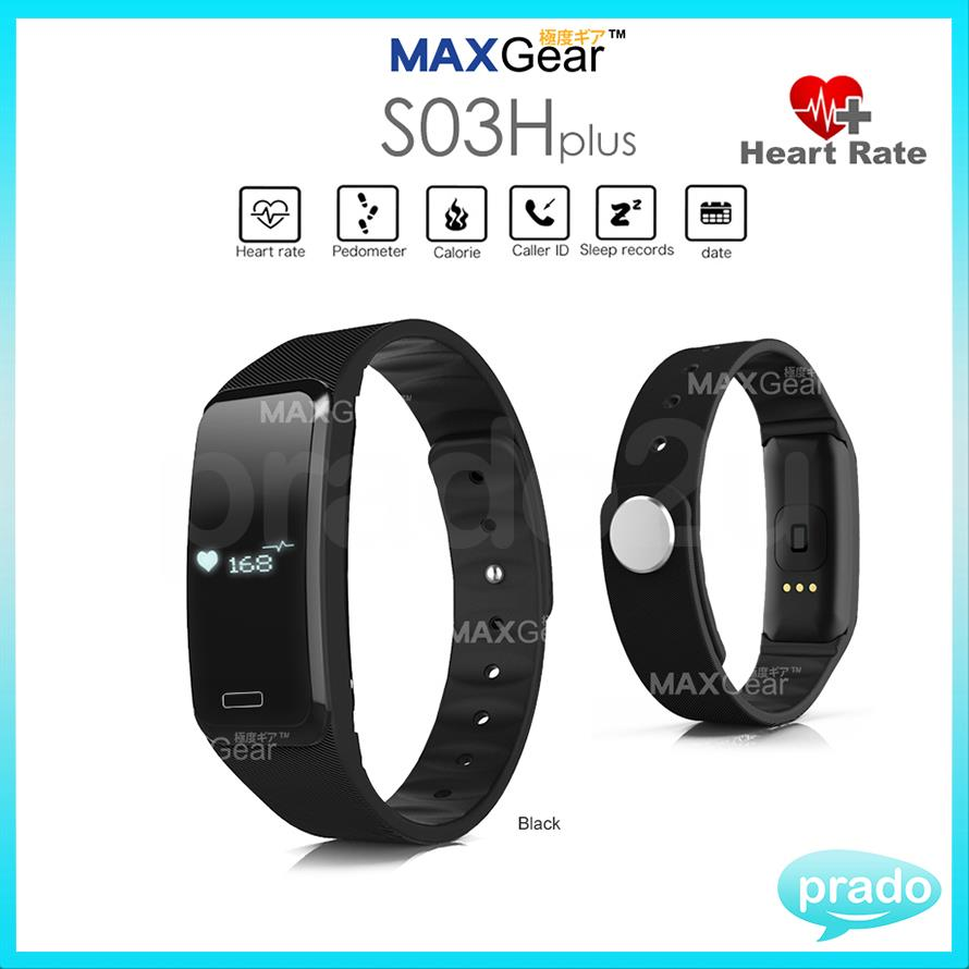 MAXGear S03H Plus Heart Rate Pedometer Fitness Wristband Smart Watch