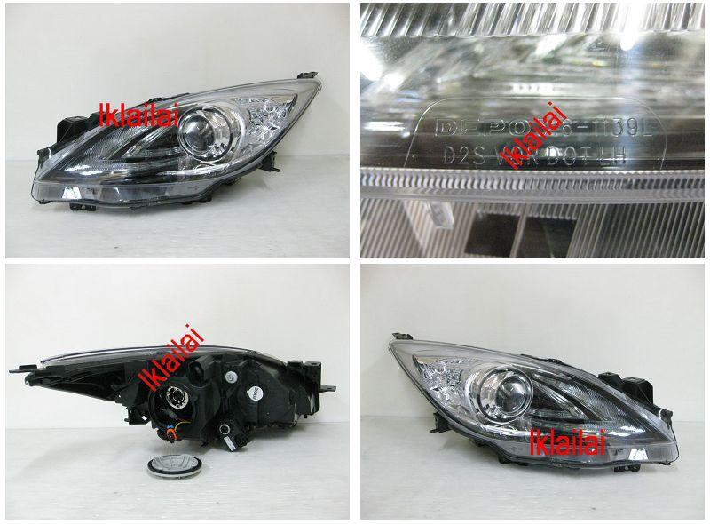 Mazda 3 '10 1.6cc Projector Head Lamp With Motor [upgrade 2.0cc Look]